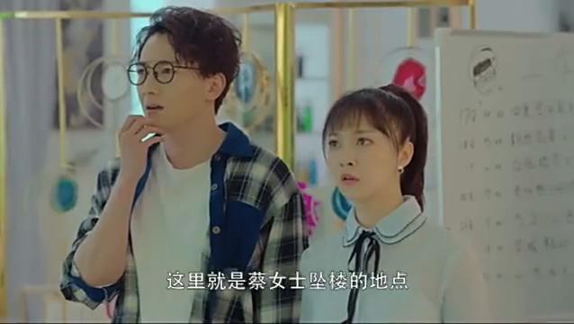 爱上北斗星男友:蔡舒萌坠楼身亡,网友:终于可以领盒饭了