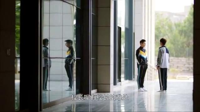 《青春抛物线》韩浩被撤职,傅安宴担任教练