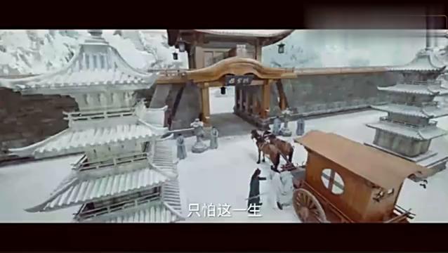 《听雪楼》5月6日播:新浪漫武侠!秦俊杰袁冰妍生死相依