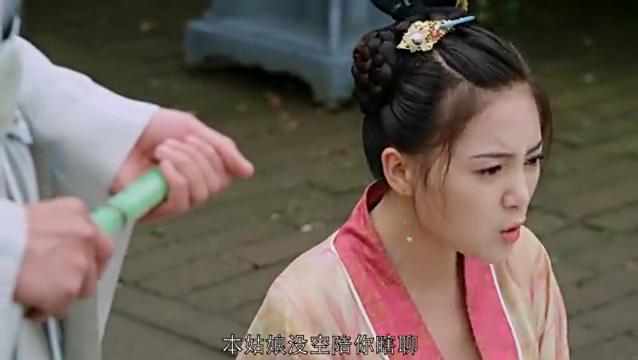 调皮王妃:王妃正在学规矩,不料四王爷在一旁落井下石,扎心啊