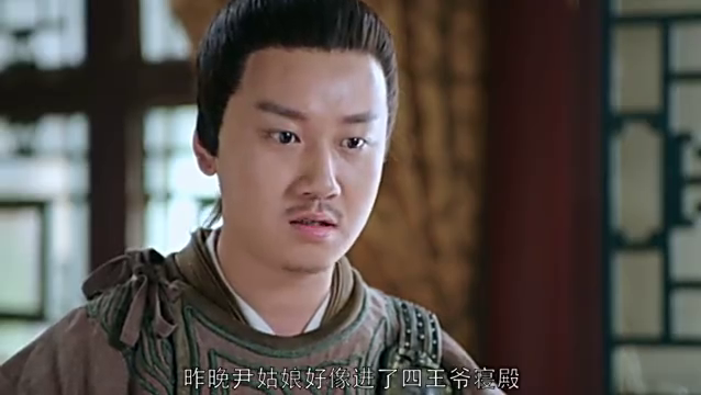 调皮王妃:王爷警告四王爷远离王妃,不料四王爷强势反击,扎心
