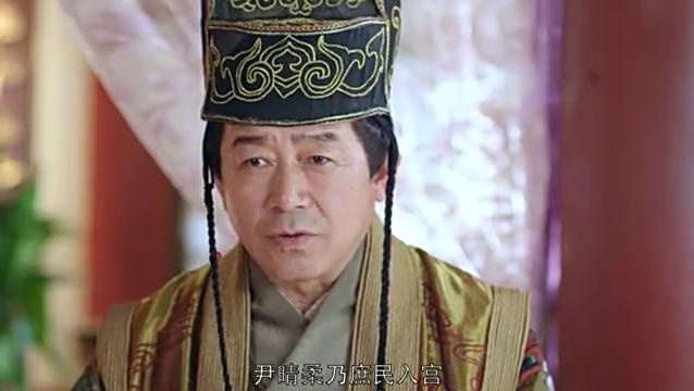 调皮王妃:太后批评指责王妃,要王妃学规矩,王妃很不开心