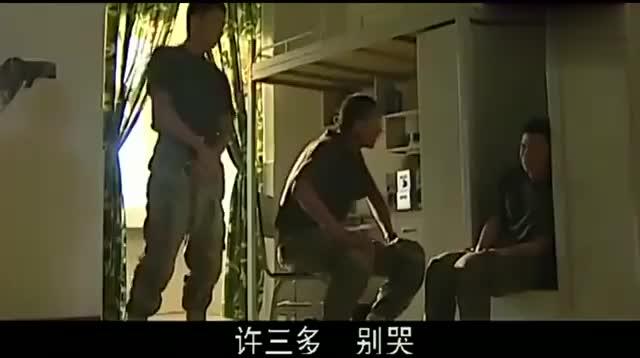 士兵突击:让吴哲把许三多弄笑,吴哲却把许三多说哭了,这段笑喷
