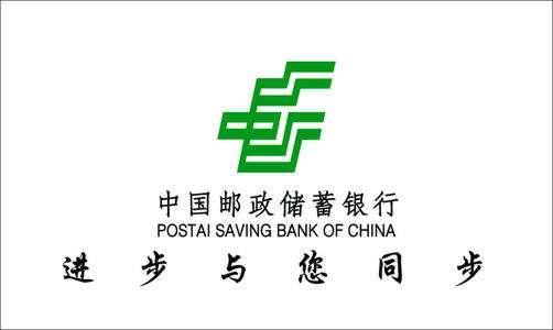 """邮储银行新疆分行""""新青贷""""支持青年创业"""