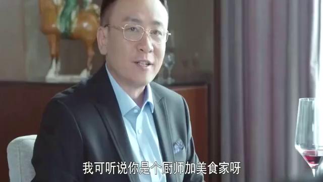 警察锅哥:李威想让简凡给自己做事,可简凡只想做警察,就回绝了