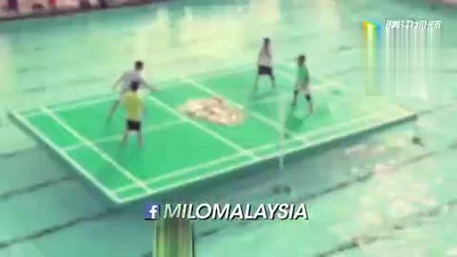给你一个击败林丹和李宗伟的机会浮在水面的羽毛球场地