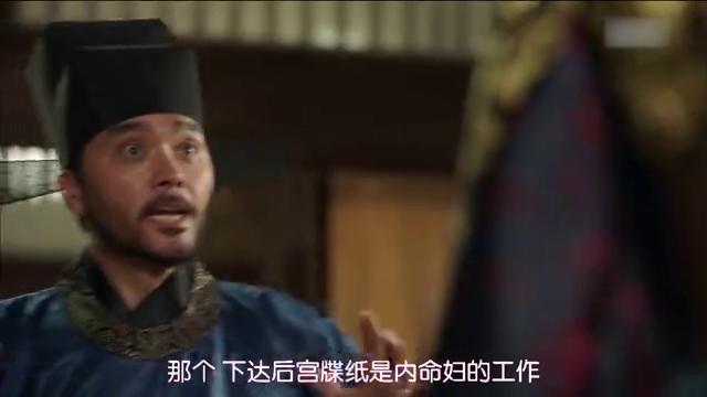 王在相爱:洪宗玄大义灭亲,都是为了林允儿,给你点赞