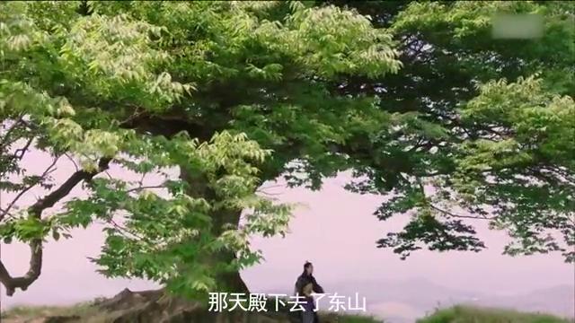 王在相爱:林允儿洪宗玄在一起了,有情人终成眷属,圆满结局