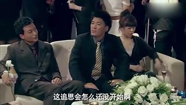 吕子乔终于当上一菲同学会的班长,跟曾小贤贱的有一拼
