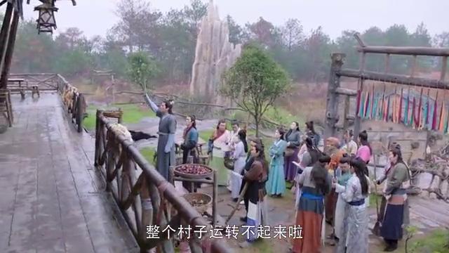 灵剑山:村民请女村长批公文,不料女村长一声吼,村民全跑光