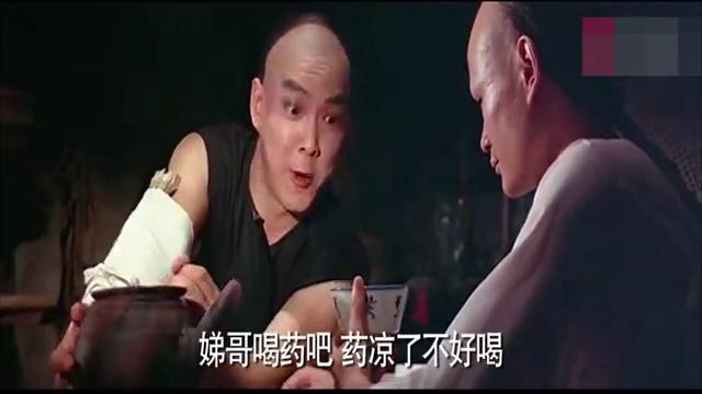 这个人敢说洪金宝身形像猪,被暴揍两拳,哈哈