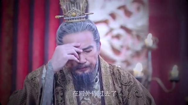 沈珍珠怀孕,皇帝亲自来探望孙媳妇,终于盼到曾孙要出世了