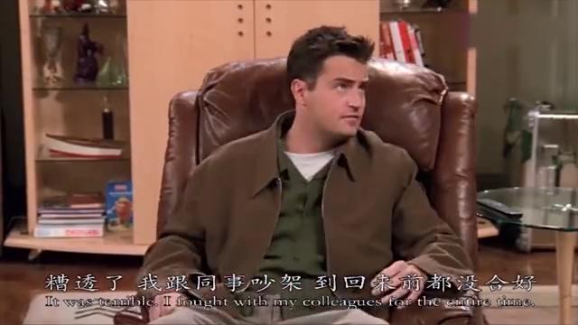 老友记丨乔伊为何第一个发现莫妮卡钱德勒秘密关系?睫毛夹是关键