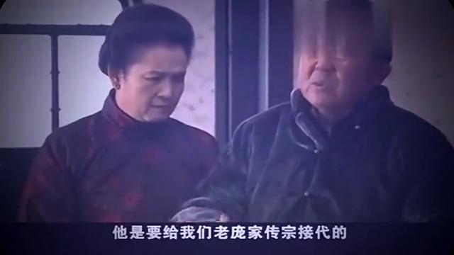 洋儿媳发现丈夫没死,调来大部队寻找丈夫,把中国公婆吓坏了