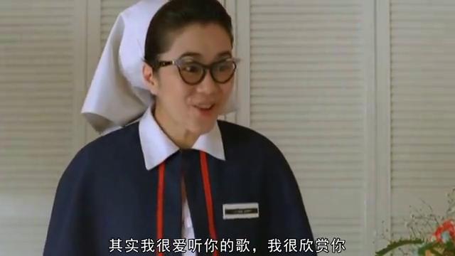 邵氏经典喜剧:病人嘴里进苍蝇,医生直接喷杀虫剂,旁人笑出声
