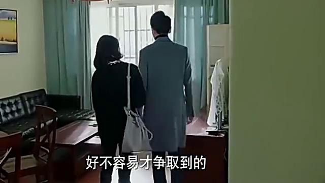 陈俊生这次终于看穿了凌玲的心机,这下知道还是罗子君好!