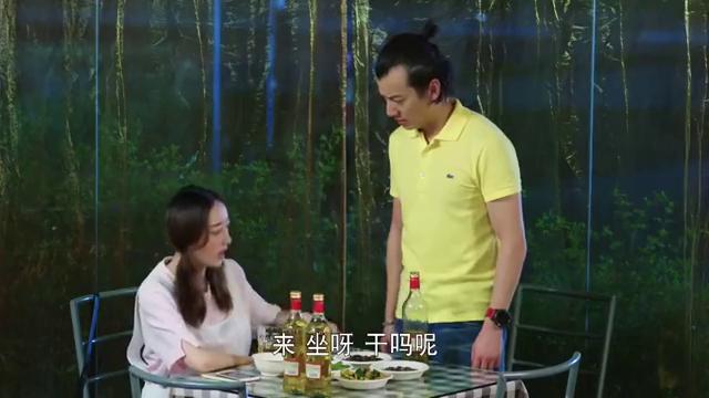 风光大嫁:宁夏大骂后,去喝酒买醉,男子想约美女吃饭