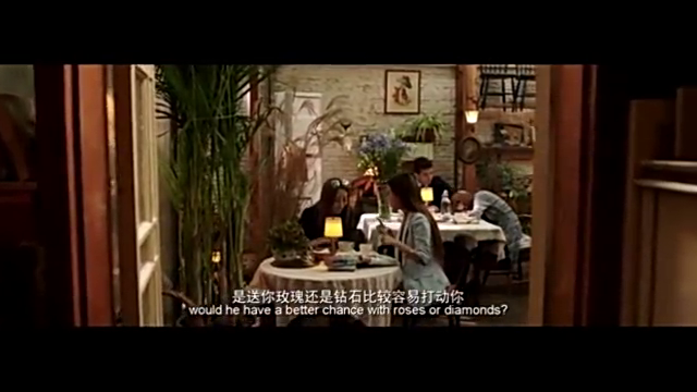 陆垚知马俐 :宋佳拒绝了男同学。同学说,没事,还有下一波呢