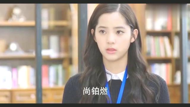 陈学冬从小职员变成总裁,没想到女朋友却不喜欢他了!