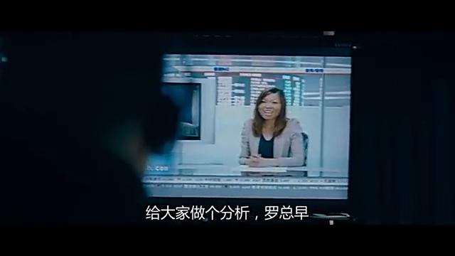 电影名字:窃听风云2