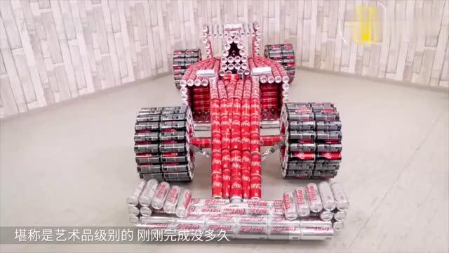 老外用纸板手工打造F1赛车, 网友 为啥我的手只会打游戏