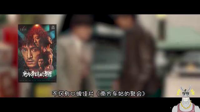 黄渤科幻新作《被光抓走的人》,单身狗看完,引起极大舒适