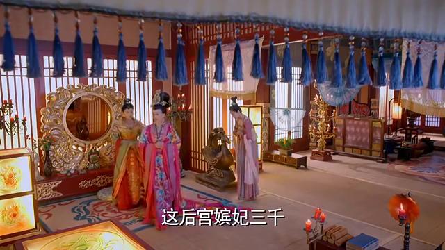 韦妃告诫萧蔷,别让武媚娘和徐惠抢了风头