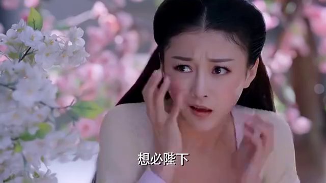 韦妃并不担心萧蔷会说什么,因为韦妃认为她根本不知道她的计划
