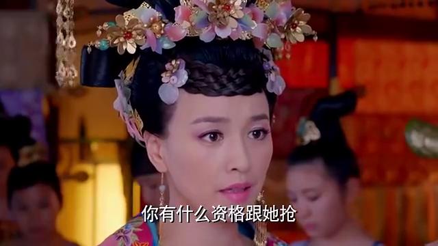 韦妃没给萧蔷好脸色,而是当着众人给她难堪,原因不简单