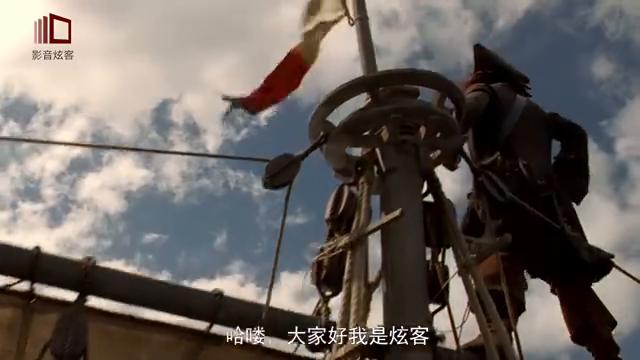 重温加勒比海盗,看杰克船长一展魅力与风采