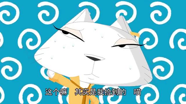 正义联盟:猫咪终于说实话,一切都是春春的阴谋,情况不妙!
