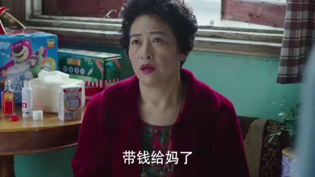 我的前半生:子君教训妹妹!警告她不要依靠陈俊生!真是有骨气!