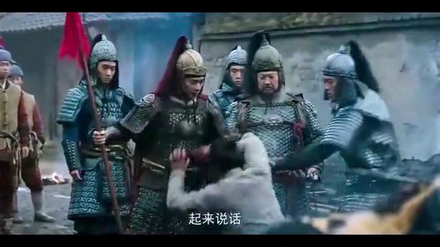 经典:将军见村民腰上有佩剑,立马意识不对劲,直接拔刀砍杀