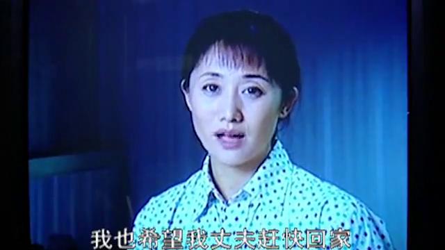 大姐上电视寻找失踪丈夫,丈夫却在外活得潇洒,而且有了新女友