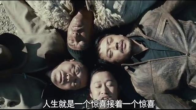 吴京、倪大红、段奕宏、夏雨等老戏骨彪戏,一字一句里都有戏