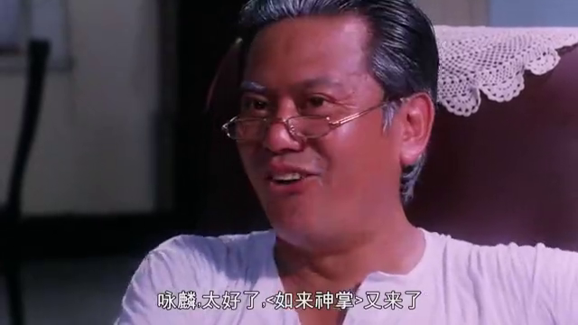 陈百祥想看自己拍的电影,孙子不想看就算了,连菲佣都不想看