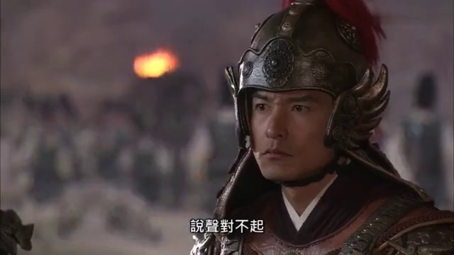 胡宗宪来到戚继光得阵营,不料竟对他说出这番话