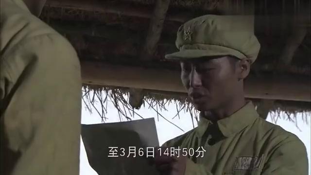 解放海南岛:胜利登陆,苟在松立了大功!韩先楚竟还要处分他!