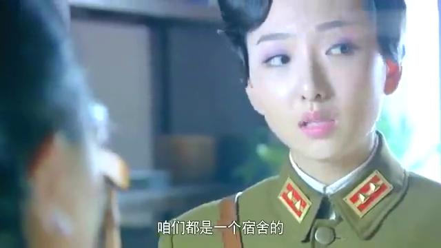 狐影:女兵合伙欺负室友,室友不敢反抗,竟是因为她们太瘦了!
