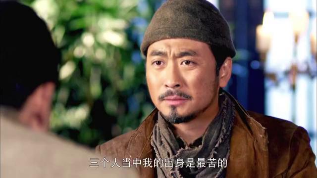爸爸父亲爹:李八一向宁宝林讲诉宁宝林苏明远三兄弟的身份