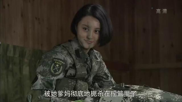 火凤凰:叶寸心一回到宿舍,就和沈兰妮对着干,眼神带有杀气