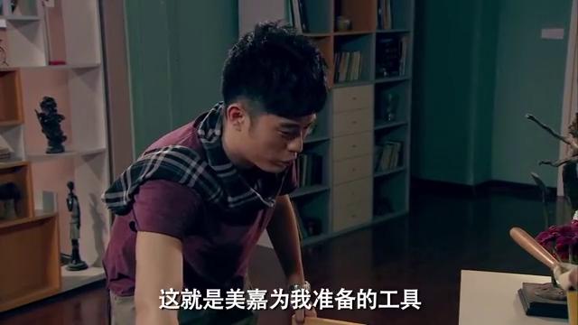 爱情公寓:曾小贤决定表白,拿起伏特加猛灌:这酒怎么没味啊?