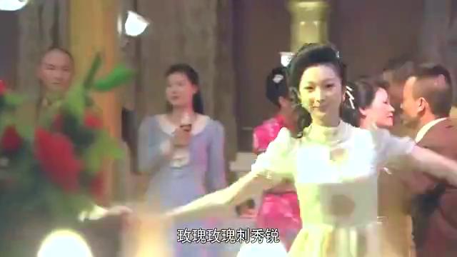 狐影:雷震来到舞会,谁知看到这女子时,就一直盯着人家看