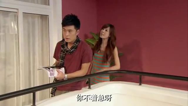 爱情公寓:美嘉来劝曾小贤果断出手,结果被忽悠玩了1小时的游戏