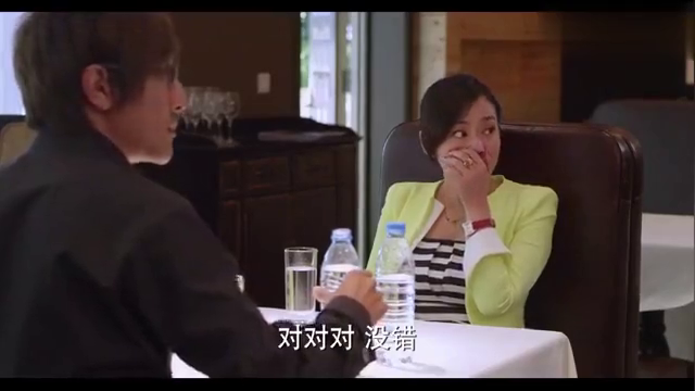 杨树搅和女老板相亲,全程爆笑
