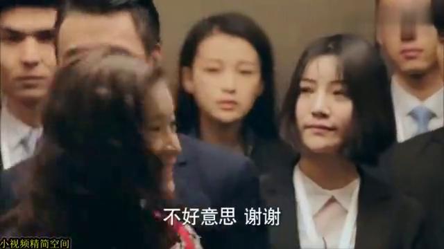 张若昀热剧:世界就是这么小,同一个电梯孙怡还遇到熟人
