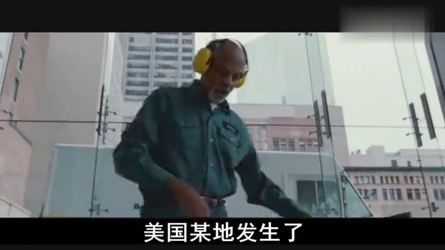 影视:电梯内命案,灯灭一次一个人领盒饭,凶手到底是谁?