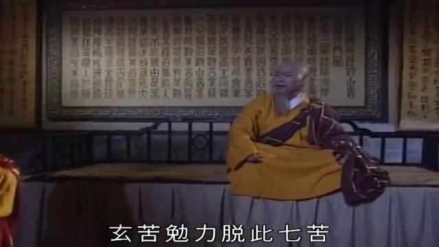 天龙八部:乔峰趁夜色来少林寺,来见授业恩师,玄苦大师!