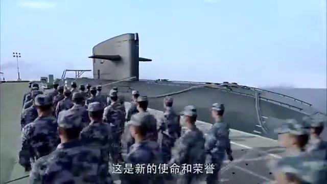 潜艇兵被分到新型潜艇,士兵们秣马厉兵,起航奔赴索马里