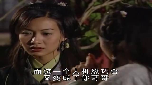 天龙八部:吐蕃王子横行霸道,慕容复出手教训他,罪有应得!